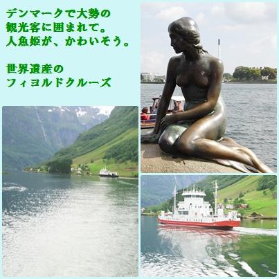f0040181_1451489.jpg