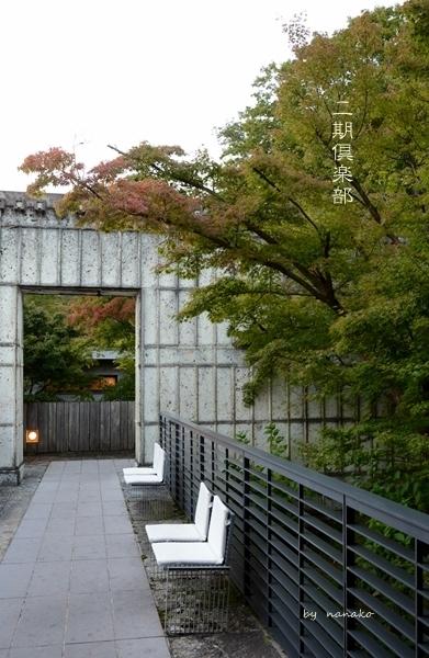 秋の1日 温泉宿へ_c0364500_21492392.jpg