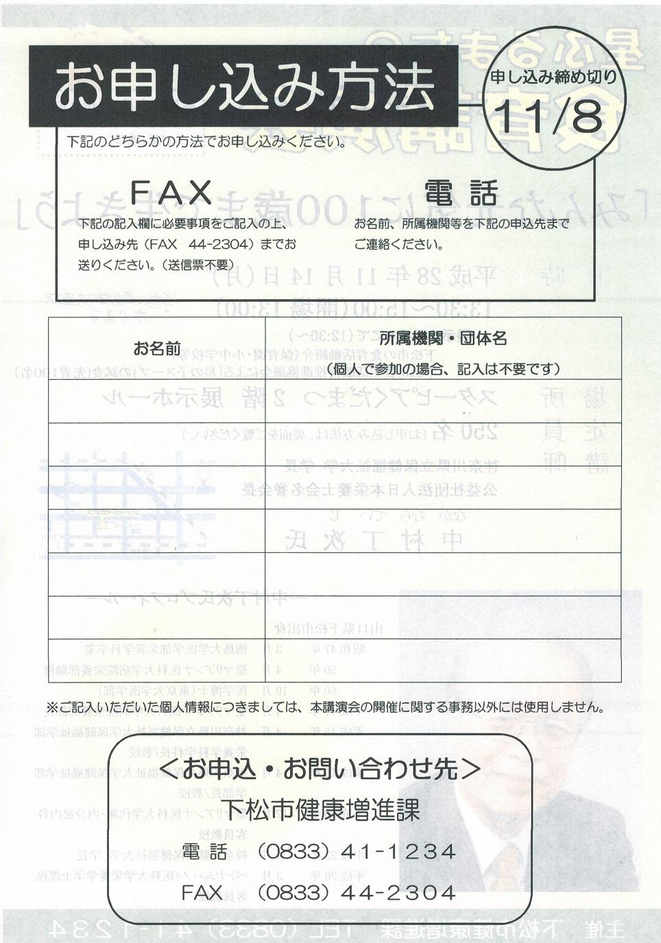 f0043600_19424553.jpg