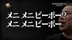 10月20日「木」山本がおくりまーす♪TOMMYの1日 ランクル ハマーアルファード_b0127002_1884142.jpg