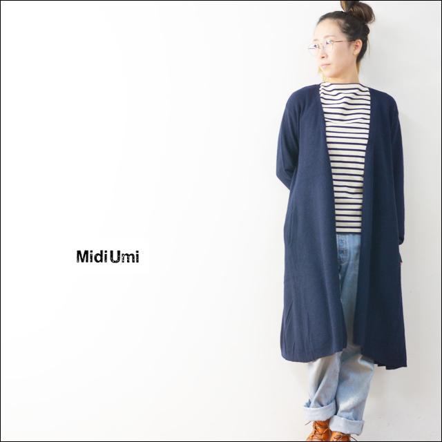 MidiUmi [ミディウミ] V neck flared cardigan [3-720645] LADY\'S_f0051306_20244964.jpg