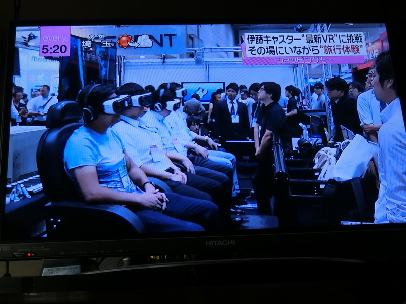 10月20日(木)auスマートフォン新商品PRイベント中継_d0278912_22080614.jpg