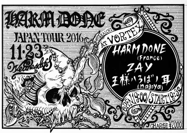 HARM DONE (France) JAPAN TOUR_c0234515_17564893.jpg