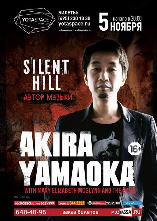 Akira Yamaoka_a0168628_944205.jpg