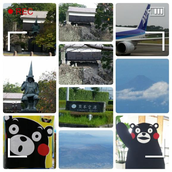 6800円で熊本に行ってキタ♪_d0219834_18464645.jpg