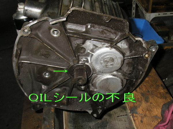 BMW R75/6  ミッション編~クラッチへ続く _e0218639_11123772.jpg