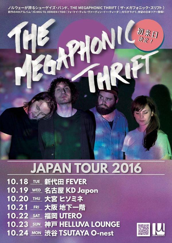 The Megaphonic Thrift_e0121640_13562748.jpg