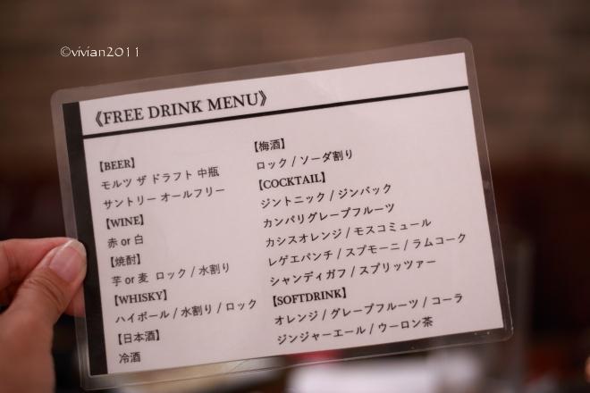 燻製レストラン&バー SMOKEMAN(スモークマン) ~燻製好きは要チェック!~_e0227942_21462262.jpg