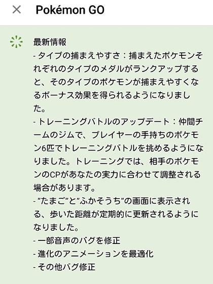 c0335348_1513476.jpg