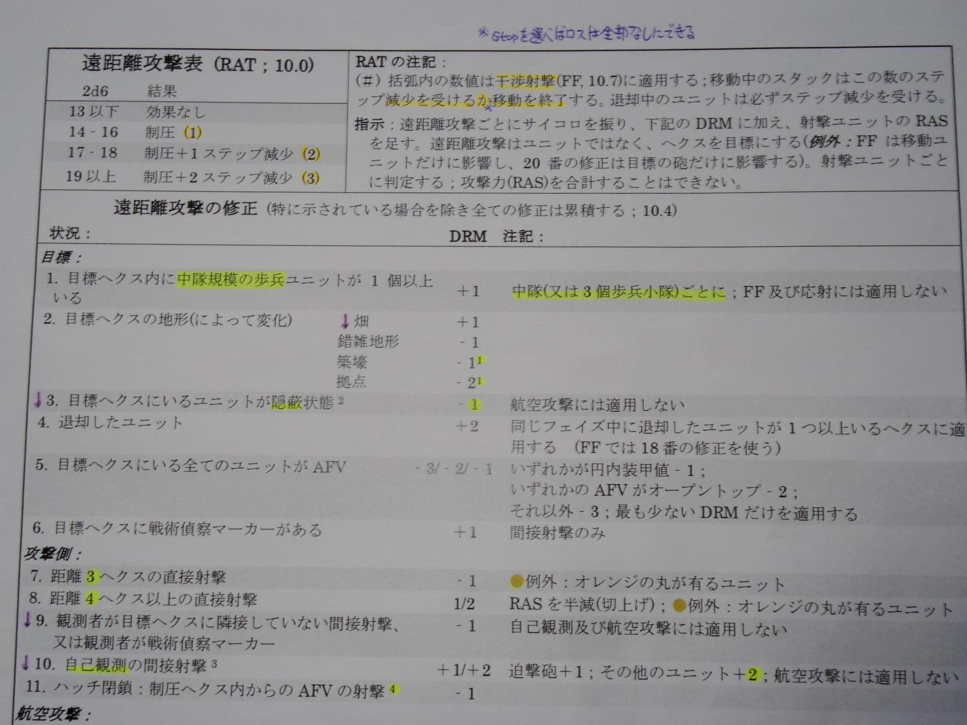 b0173672_19054200.jpg