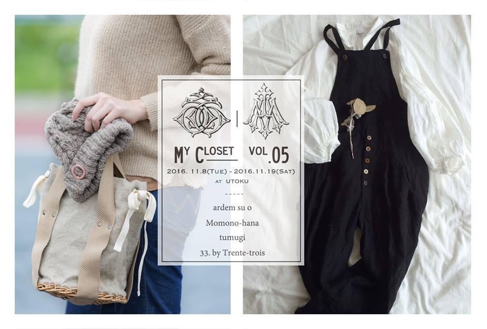 期間限定セレクトSHOP My Closet vol.05 4日目_b0173176_12101114.jpg