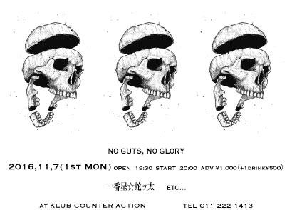 a0119383_1894597.jpg