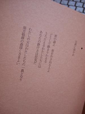 f0307792_15315967.jpg
