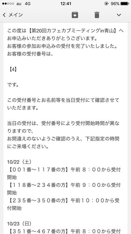 c0348196_18155705.jpg