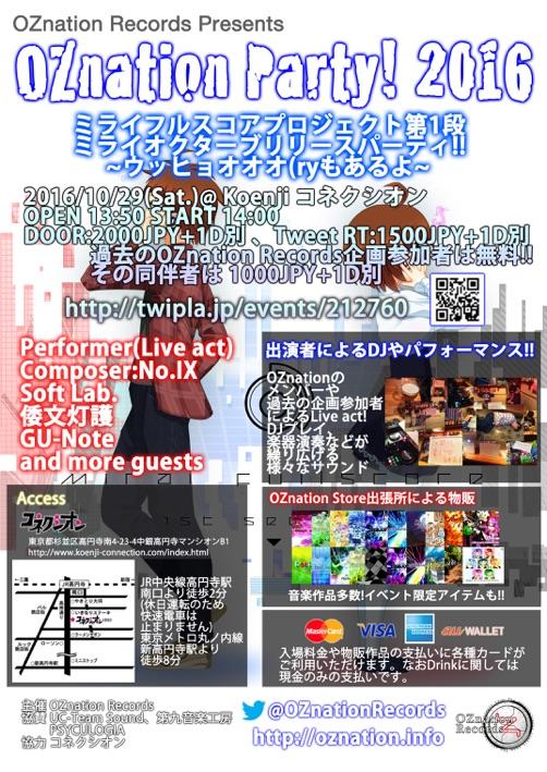c0099300_2195119.jpg
