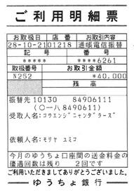 a0200902_1838530.jpg