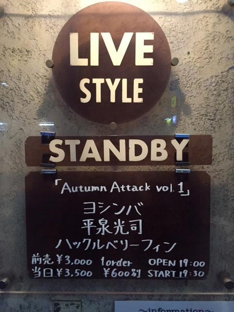 Autumn Attack VOL.1_c0197505_00050007.jpg