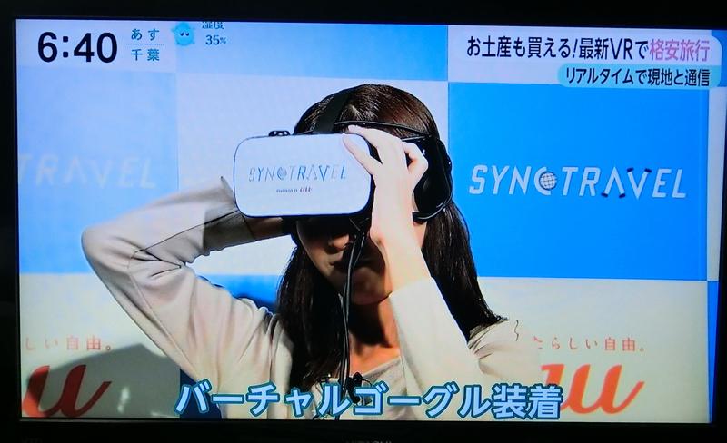 10月20日(木)auスマートフォン新商品PRイベント中継_d0278912_00262658.jpg