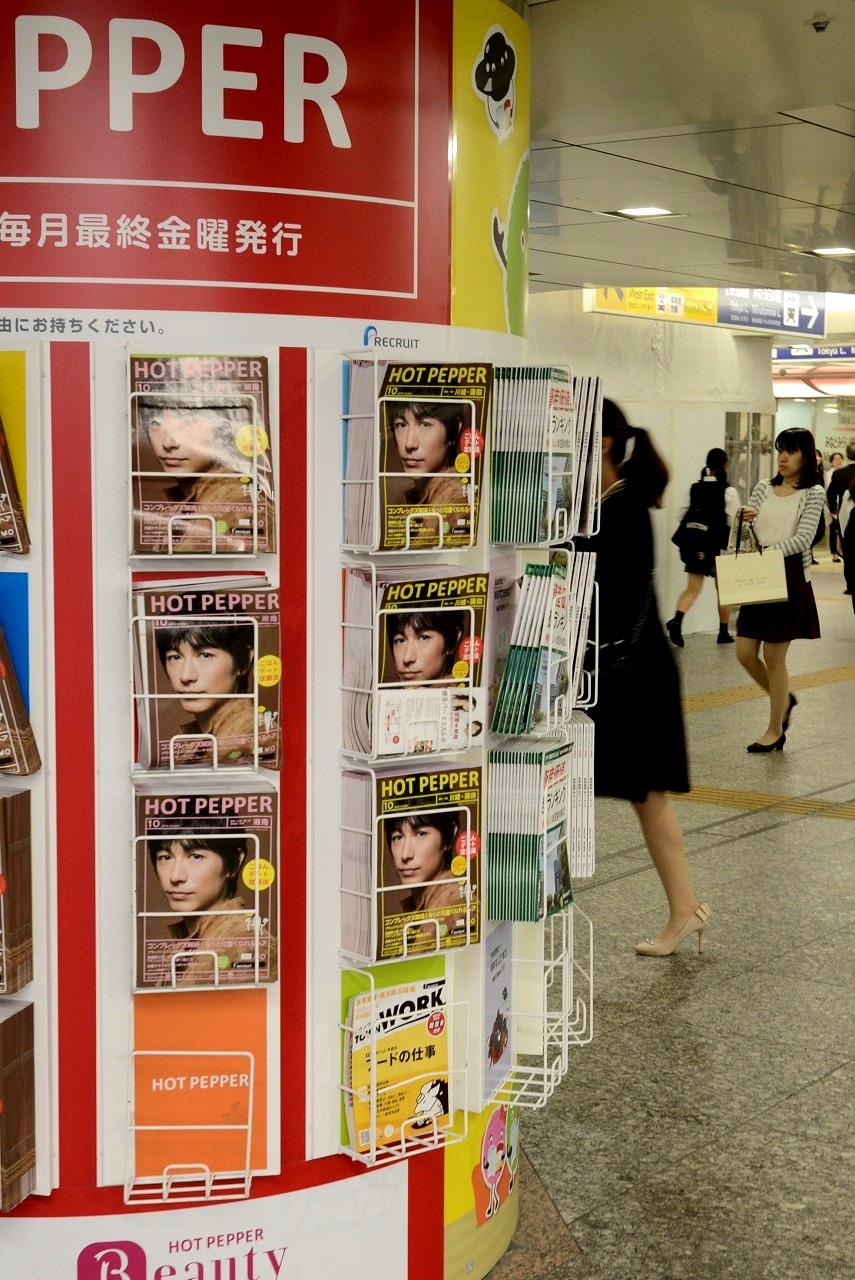 横浜駅西口_d0065116_20145250.jpg