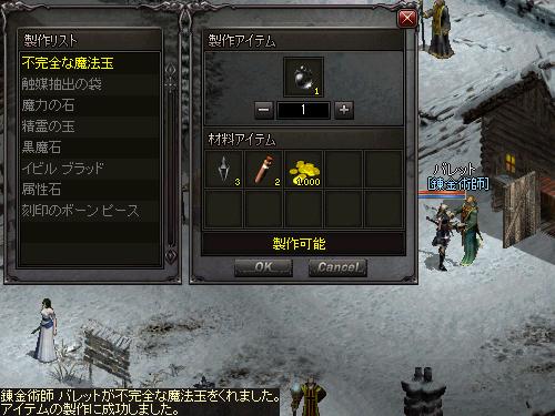 b0056117_00525511.jpg