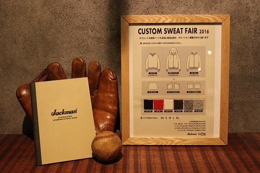 本日、16時より「Jackman CUSTOM SWEAT FAIR !」開催_f0191324_09093148.jpg