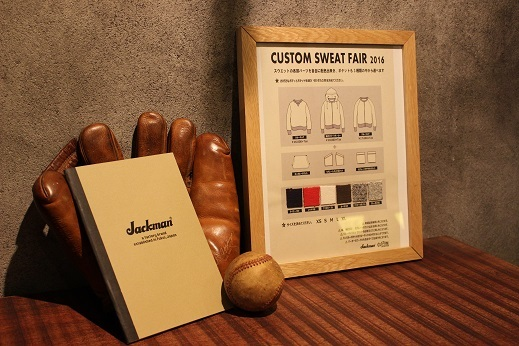 本日、16時より「Jackman CUSTOM SWEAT FAIR !」開催_f0191324_09291619.jpg