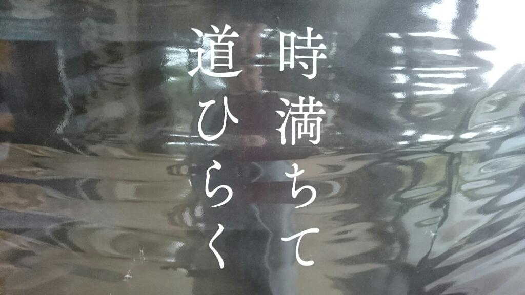 b0098228_16343472.jpg