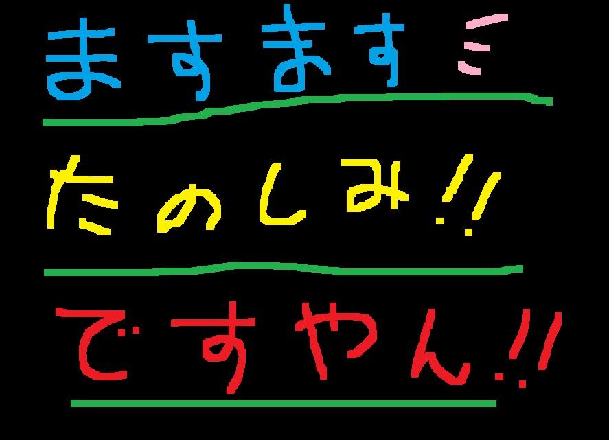 f0056935_17475788.jpg