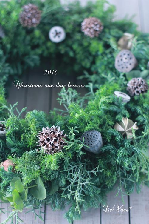 2016年クリスマスone day lessonのご案内_e0158653_18423796.jpg