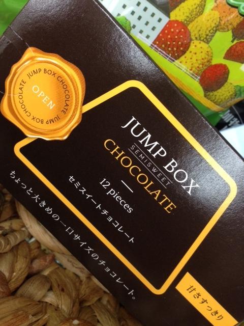 チョコレート入荷してますよー_b0279058_16093630.jpg