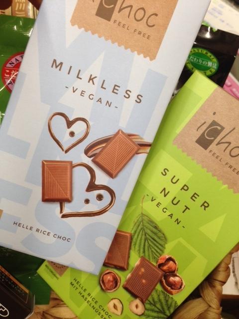 チョコレート入荷してますよー_b0279058_16501353.jpg