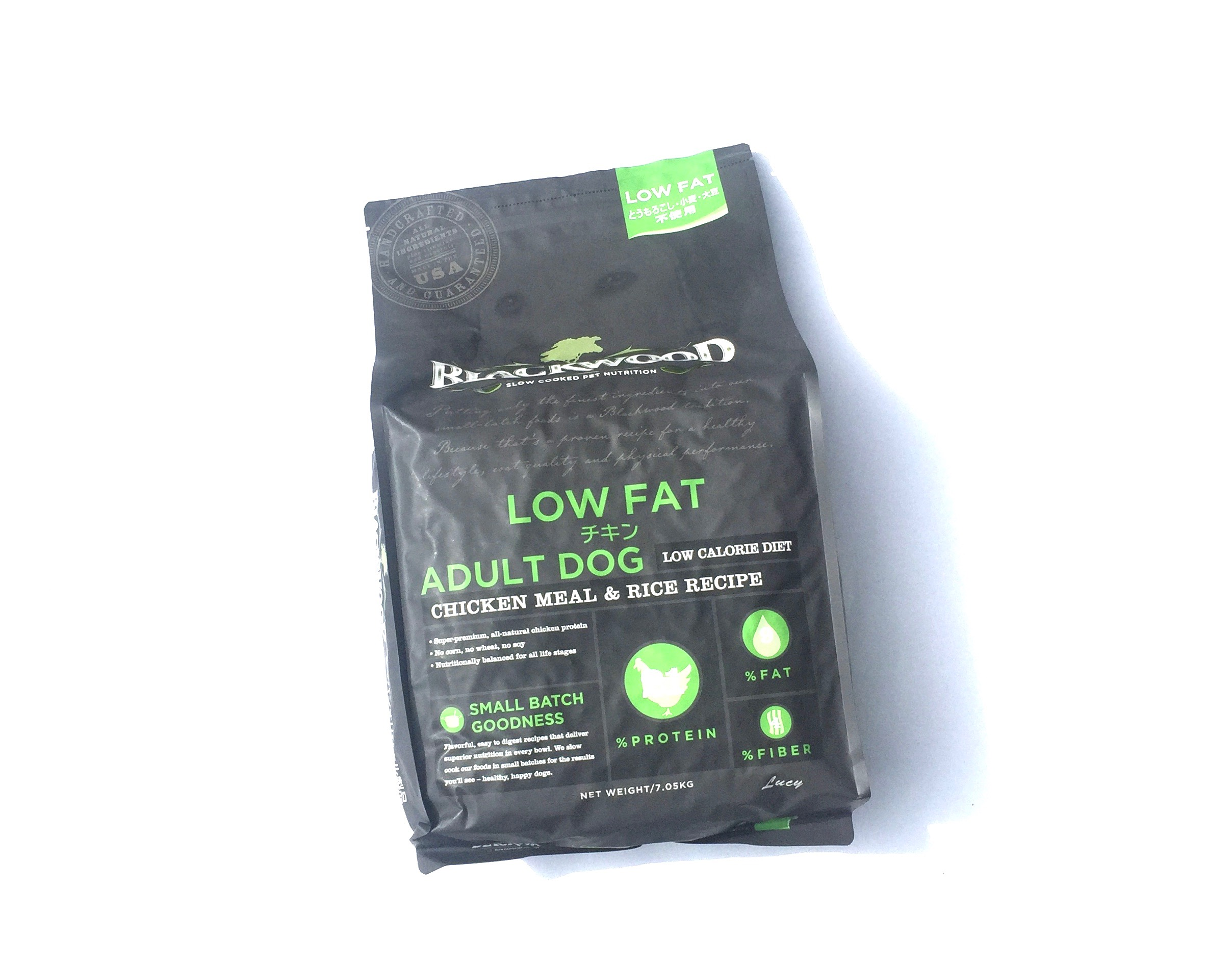 BLACK WOOD LOW FAT  ブラックウッド ローファット _d0217958_11215724.jpg