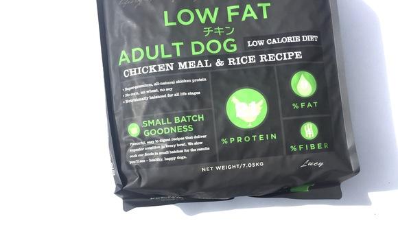 BLACK WOOD LOW FAT  ブラックウッド ローファット _d0217958_1122998.jpg