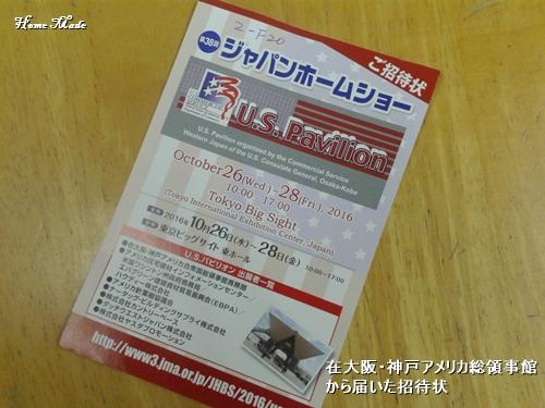 東京に行ってきます_c0108065_11204815.jpg