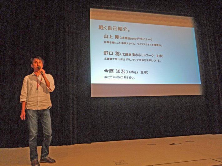 北鎌倉の間伐材を一本100万円で売るプロジェクト10・20_c0014967_19514036.jpg