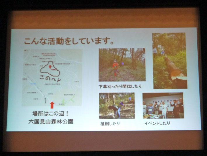 北鎌倉の間伐材を一本100万円で売るプロジェクト10・20_c0014967_19533280.jpg