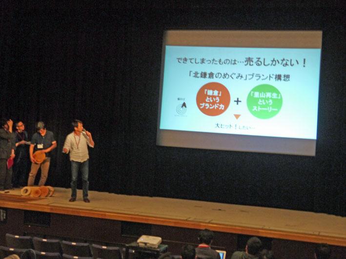 北鎌倉の間伐材を一本100万円で売るプロジェクト10・20_c0014967_19544728.jpg