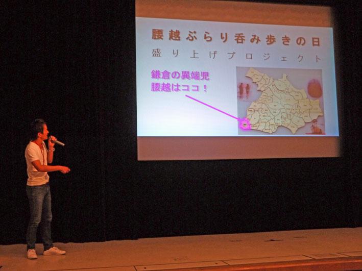 北鎌倉の間伐材を一本100万円で売るプロジェクト10・20_c0014967_19555797.jpg