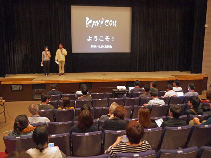 北鎌倉の間伐材を一本100万円で売るプロジェクト10・20_c0014967_19561652.jpg