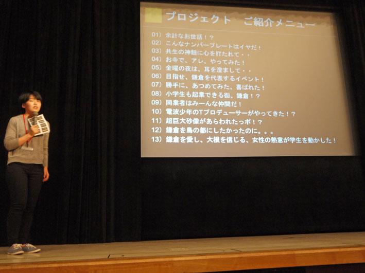 北鎌倉の間伐材を一本100万円で売るプロジェクト10・20_c0014967_19563893.jpg