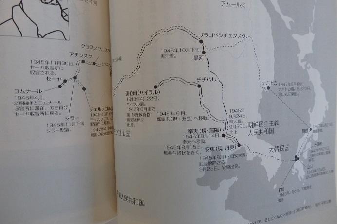 本の話 『シベリア鎮魂歌――香月泰男の世界』 立花隆著 読みました。_f0362073_10023643.jpg
