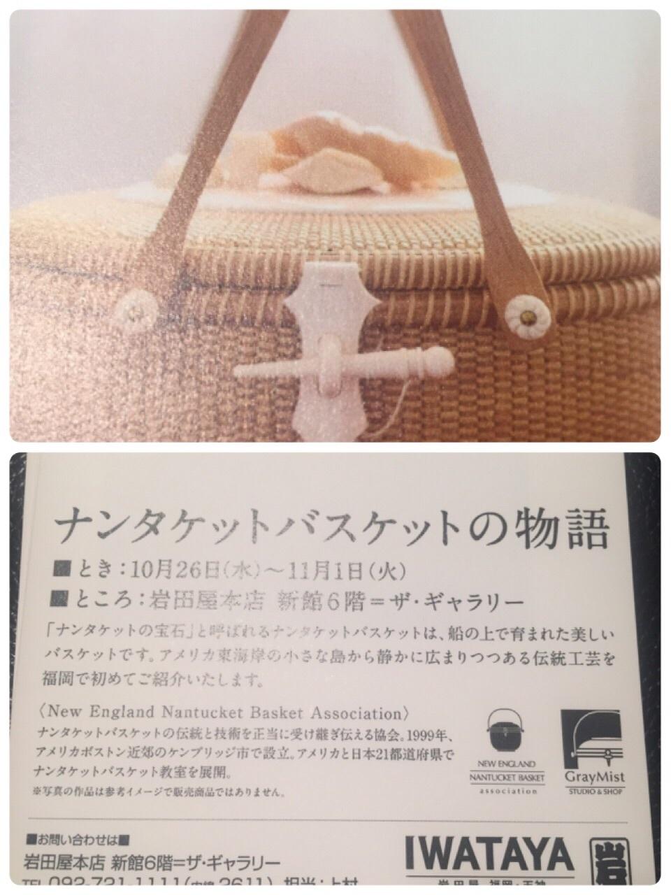 ナンタケットバスケットの物語(福岡岩田屋)_c0366777_23201486.jpg