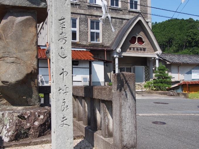 旧田中写真館_f0116479_13513398.jpg