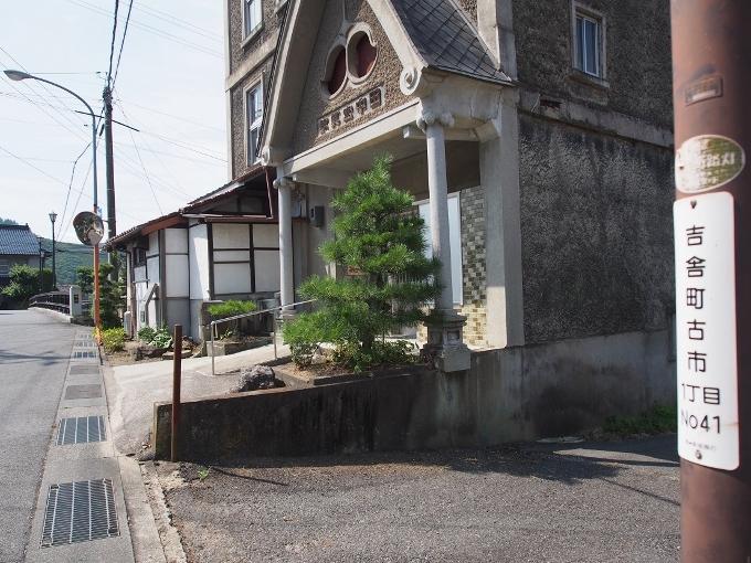 旧田中写真館_f0116479_13593467.jpg