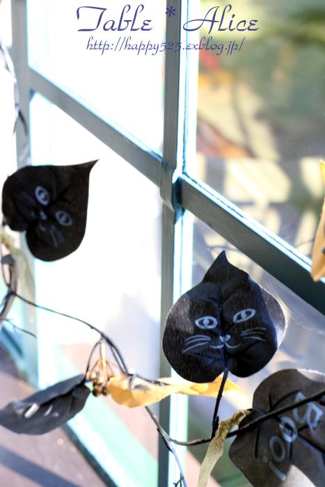横浜山手西洋館ハロウィン装飾<べーリックホール>②_f0306287_18285714.jpg
