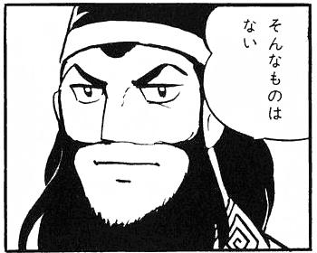 傷まないコテ(アイロン)て? 高円寺|美容室envie_f0216597_18263046.png