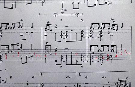 『 いとしのレイラ (LAYLA) 』 を弾いてみました!_c0137404_16433839.jpg