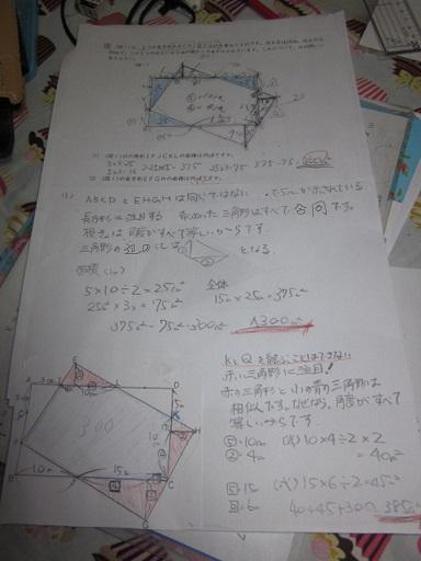f0024310_14211368.jpg