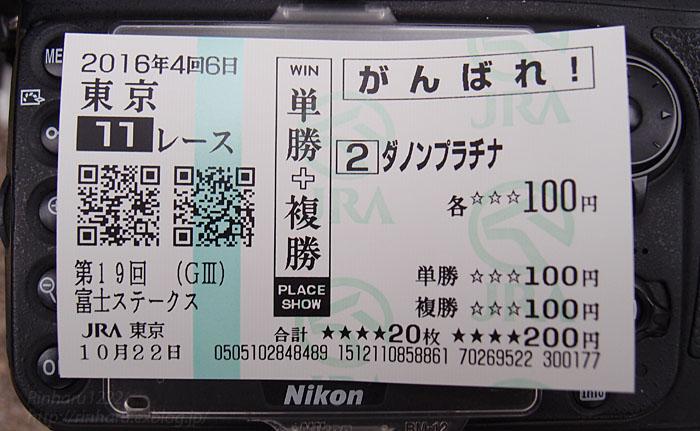 f0250322_2231271.jpg
