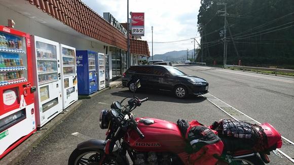 クラウン ガラスボディコーティング ドライブインダルマ CB750F 大阪 貝塚_a0197623_9534851.jpg